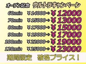 300-200-00002